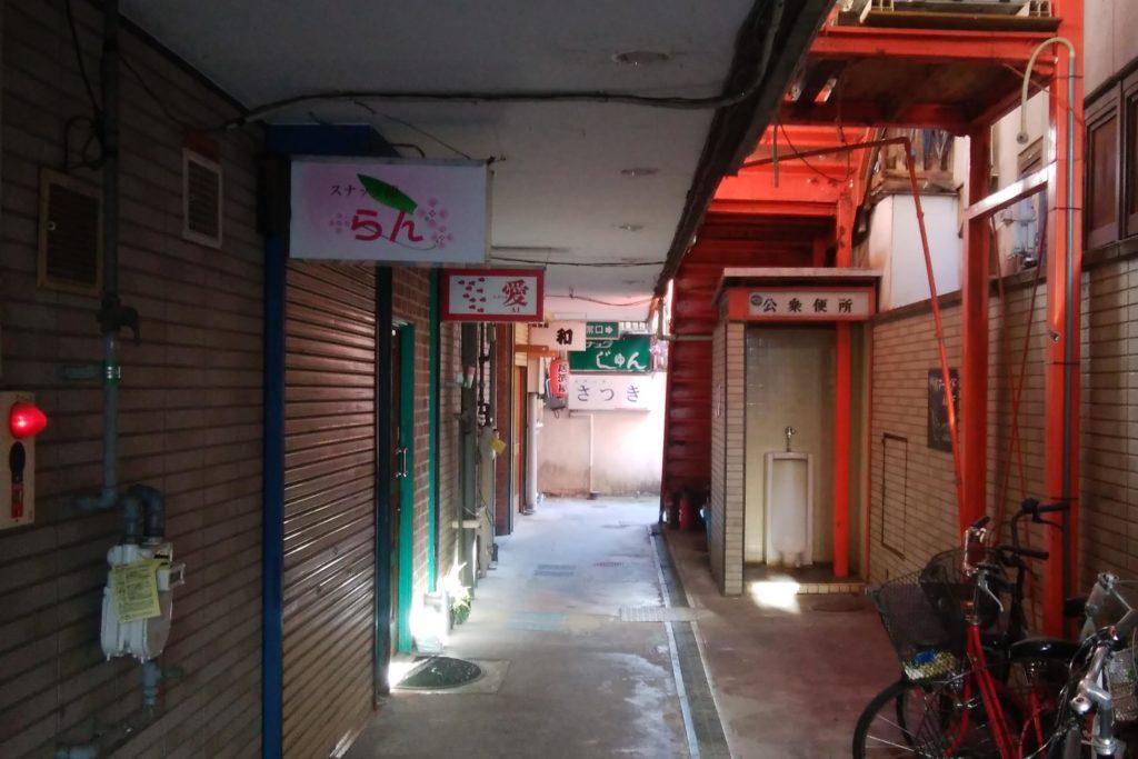 上田市袋町2