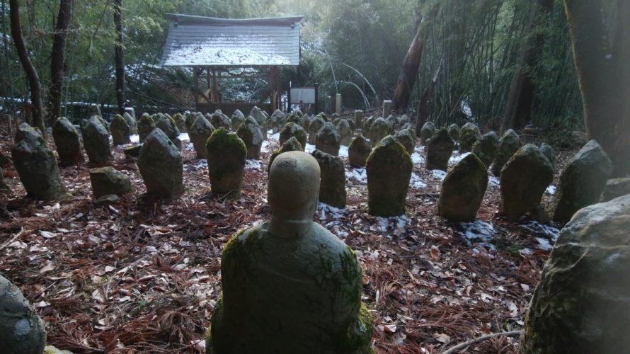 長野県池田町 石造百体仏像
