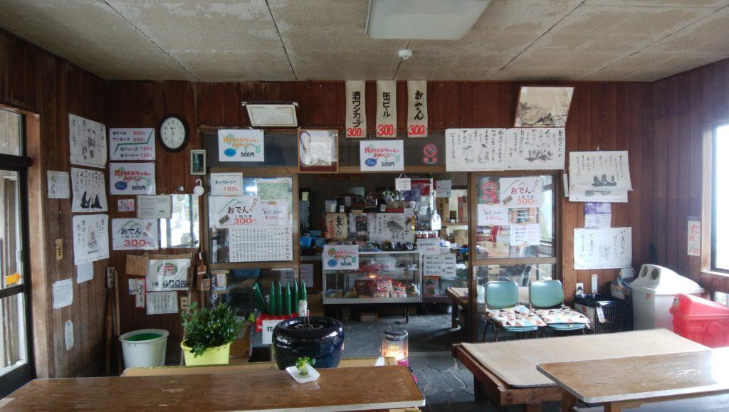 金剛證寺 奥の院の茶屋