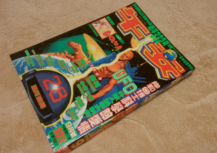 台湾で売ってたアフタヌーン