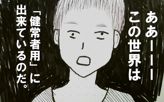 jiko-kyo