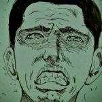 【青年漫画:完結】暴力と痛みの哲学書「殺し屋1(イチ)」│山本英夫/ヤングサンデー/小学館