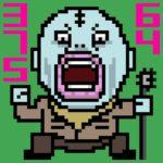 pixelart ushijima gakuto3