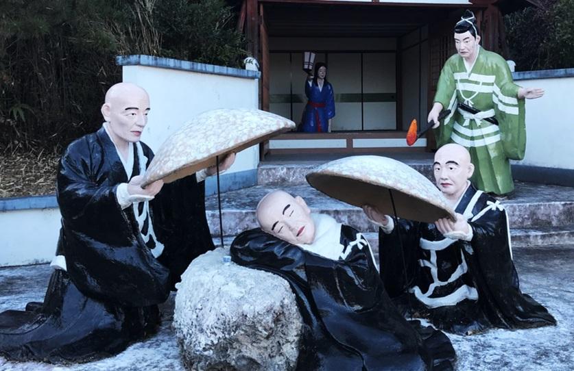 日野左衛門門前石枕の写真