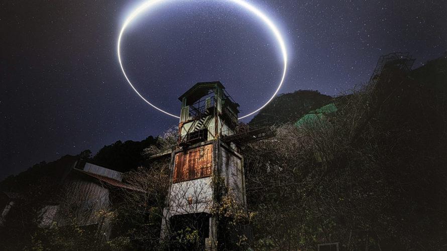 【写真展】「変わる廃墟VS行ける工場夜景展」は要で急だから当然行かなきゃでしょ?