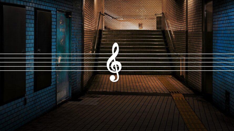 地下鉄の通路の模様が音楽になる
